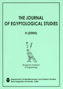 the-journal-of-egyptological-studies-vol-2-2005_126x181_fit_478b24840a