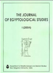 the-journal-of-egyptological-studies-vol-1-2004_184x250_fit_478b24840a