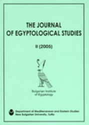 the-journal-of-egyptological-studies-vol-2-2005_184x250_fit_478b24840a